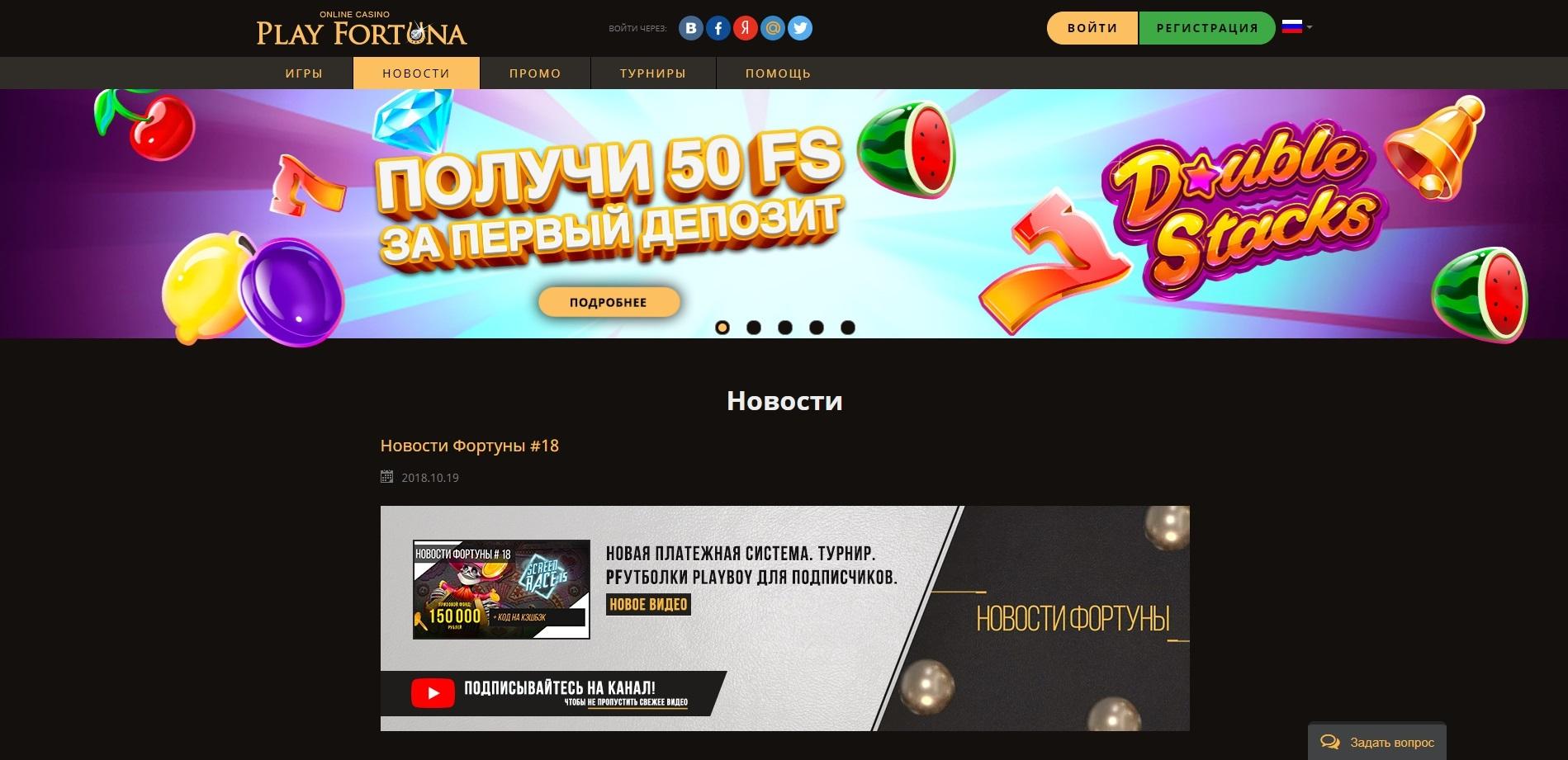 казино slot 78