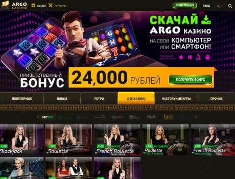 лучшие онлайн казино отзывы