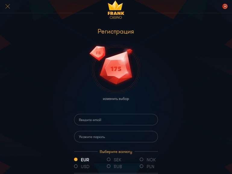 официальный франк скачать играть сайт онлайн казино