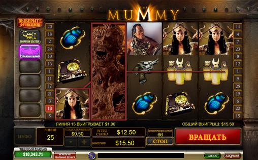 Бесплатный игровой автомат the mummy