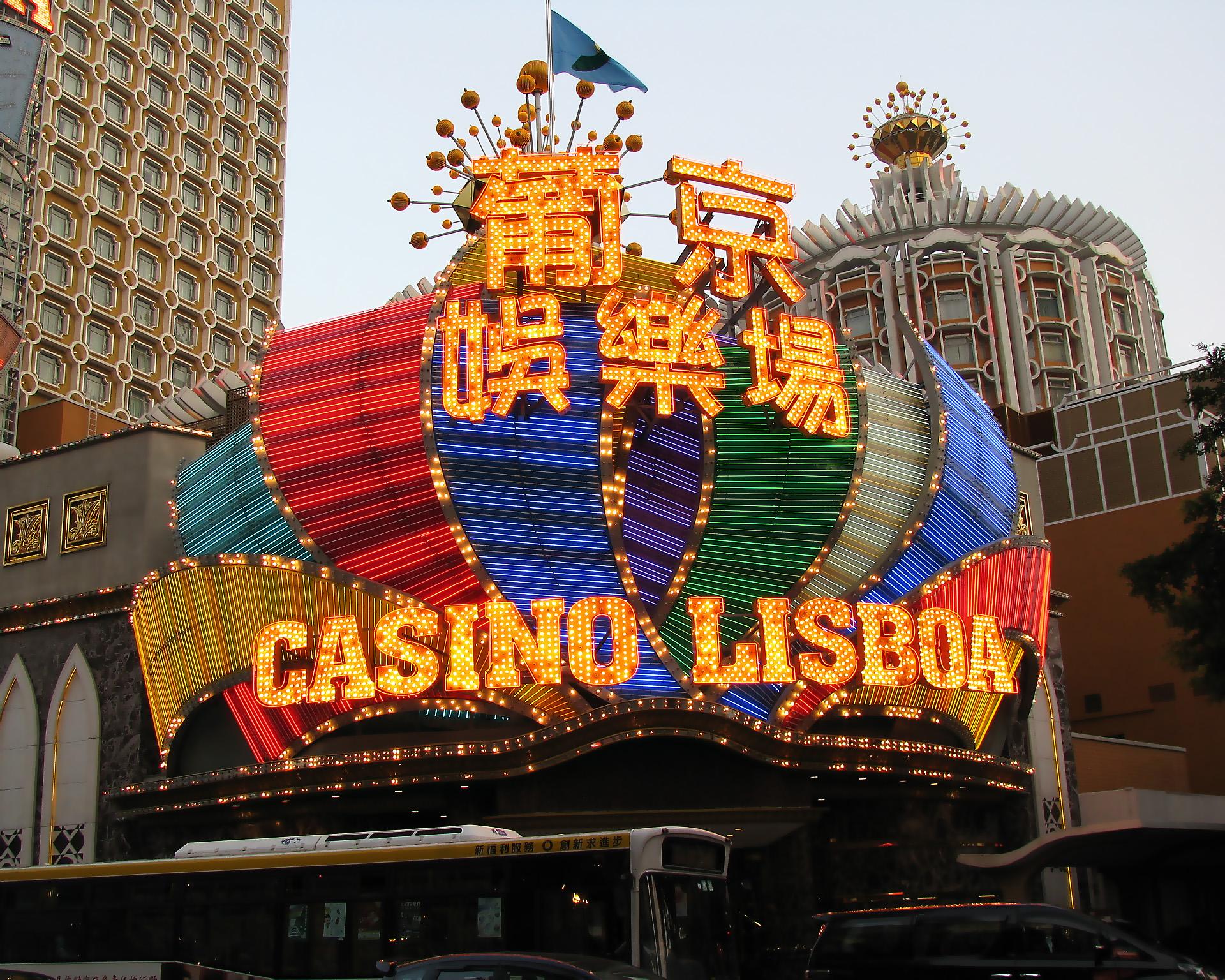филиппинах казино на